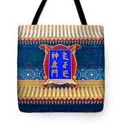 Chinese Sign Tote Bag