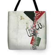 Contemporary Islamic Art 38 Tote Bag