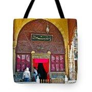 Entry To Mevlana Mausoleum In Konya-turkey  Tote Bag