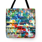 How Cherished Is Israel By G-d Tote Bag by David Baruch Wolk