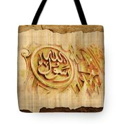Islamic Calligraphy 036 Tote Bag