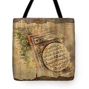 Islamic Calligraphy 037 Tote Bag