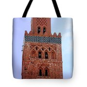 Koutoubia Mosque Tote Bag
