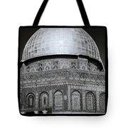 Jerusalem Mosaic Tote Bag