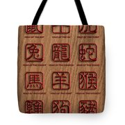 12 Chinese Zodiac Animals Wood Signs Tote Bag
