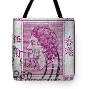 1960 Queen Elizabeth Hong Kong Stamp Tote Bag