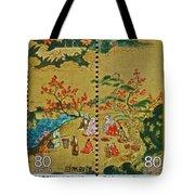 1994 Japanese Stamp Collage Tote Bag