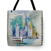 1999 Victoria Harbour Hong Kong Stamp Tote Bag