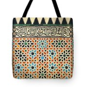 Details Of Lindaraja In The Alhambra Tote Bag