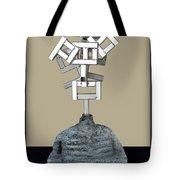 Identity Crisis 03 Tote Bag