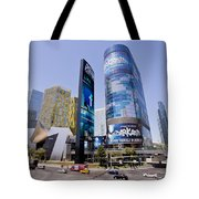 Las Vegas Strip Tote Bag