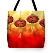 2013 Chinese New Year Snake Good Luck Text On Lanterns Tote Bag