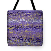 2014 14 Hebrew Text Of Psalms Chapter 36 In Purple Silver And Gold Tote Bag