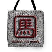 2014 Chinese Horse Symbol Stone Background Illustration Tote Bag
