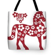 2014 Chinese Horse With Flower Motif Illusrtation Tote Bag