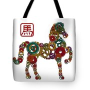 2014 Chinese Wood Gear Zodiac Horse Illustration Tote Bag