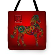 2014 Chinese Wood Gear Zodiac Horse Red Background Tote Bag