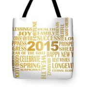 2015 Chinese New Year English Greetings Illustration Tote Bag