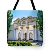 Pavilion In Kiev's National Complex  Tote Bag