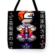 Way Of The Artist Tote Bag