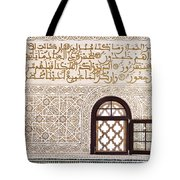 Islamic Architecture Tote Bag