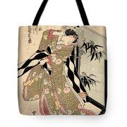 Japan: Tale Of Genji Tote Bag