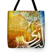 Islamic Calligraphy Tote Bag by Corporate Art Task Force