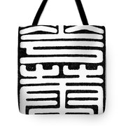 Calligraphy Chinese Tote Bag
