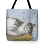 A Child Who Sleeps Well Grows Well Tote Bag