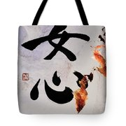 A Woman's Heart Flows As A Golden River Tote Bag