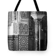 Alcazar Column Arches And Tile Tote Bag