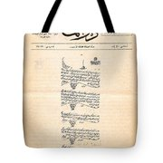 An Ottoman Empire Document Tote Bag