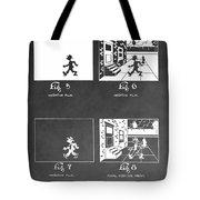 Animation Tote Bag