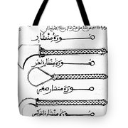 Arab Surgical Instuments Tote Bag