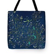 Arabic Alphabet Sprouts Tote Bag by Bedros Awak