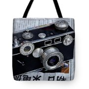 Argus C3 Brick Camera Tote Bag