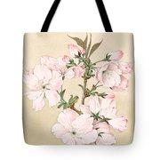 Ariake - Daybreak - Vintage Japanese Watercolor Tote Bag