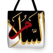 As-salam Tote Bag