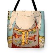 Asashio Toro A Japanese Sumo Wrestler Tote Bag