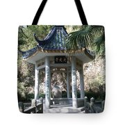 At Scholar's Home In Shantou Tote Bag