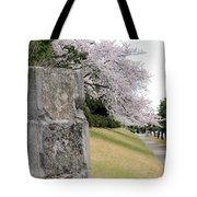 Atsugi Pillbox Walk Tote Bag