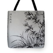 Bamboo Impression Tote Bag