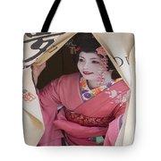 Beautiful Japanese Woman Tote Bag