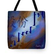 Bidu Tote Bag