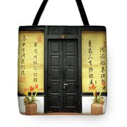 Black Doors Tote Bag