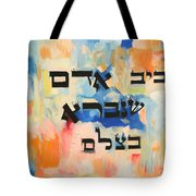 Blessed Is Man For He Is Created In The Divine Image Tote Bag