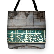 Blue Mosque Calligraphy Tote Bag