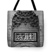 Blue Mosque Portal Tote Bag
