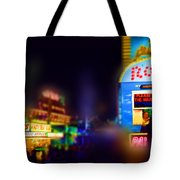 Candy Floss Rodeo Tote Bag