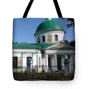 Cathedral Of Christ The Savior  Tote Bag